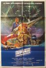 "Argentinean Empire Strikes Back Style ""A"" Foreign One-Sheet"