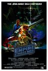 """Australian The Empire Strikes Back Style """"A"""" Foreign One-Sheet"""