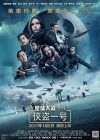 "Chinese Rogue One Version ""B"" 2nd Version Asian One-Sheet"