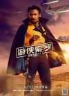 """Chinese Solo Version """"Characters"""" Lando Secondary One-Sheet"""