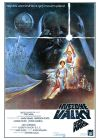 "Czechoslovakian Star Wars Style ""A"" Small One-Sheet / A3 Size"