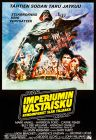 """Finnish The Empire Strikes Back Style """"B"""" One-Sheet / A2 Size"""