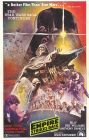 "Indonesian Empire Strikes Back Style ""B"" Flyer One-Sheet / A4 Size"