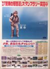 "Japanese The Phantom Menace Style ""One Series"" Anakin One-Sheet / B1 size"