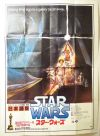 "Japanese Star Wars Style ""A"" Awards Billboard / B0 size"