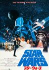 "Japanese Star Wars Style ""A"" Foreign (Pre-Oscars) One-Sheet / B2 size"