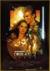 "South Korean Attack of the Clones Version ""B"" Small One-Sheet"