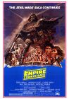"Lebanon Empire Strikes Back Style ""B"" International European One-Sheet"