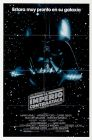 Mexican The Empire Strikes Back Advance One-Sheet
