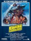 "Dutch Empire Strikes Back Style ""B"" One-Sheet"