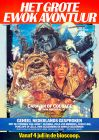 "Dutch Ewok Adventure Style ""B"" Caravan of Courage One-Sheet"