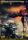 "Polish Empire Strikes Back Style ""B"" Foreign Half-Sheet / B2 Size"