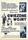 Polish Star Wars '82 Re-release Blue Duotone One-Sheet / B1 Size