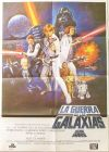 "Spanish Star Wars Style ""C"" '86 Re-release One-Sheet"