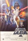 "Spanish Star Wars Style ""C"" Borderless One-Sheet"