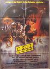 """Spanish The Empire Strikes Back Style """"A"""" One-Sheet"""