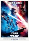 "Taiwanese The Rise of Skywalker Version ""B"" One-Sheet"