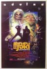 "Thai Return of the Jedi Special Edition Version ""D"" One-Sheet"