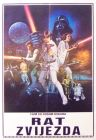 "Yugoslavian Star Wars Style ""C"" One-Sheet"