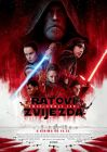 "Croatian The Last Jedi Version ""B"" One-Sheet"