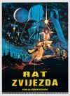 """Yugoslavian Star Wars Style """"A"""" Foreign One-Sheet"""