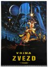"Slovenian Star Wars Style ""A"" Foreign One-Sheet"