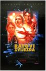 "Croatian Star Wars Special Edition Version ""B"" One-Sheet"