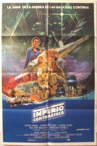 """Argentinean Empire Strikes Back Style """"A"""" Foreign One-Sheet"""