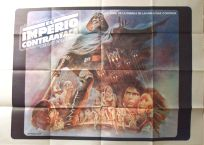 "Argentinean Empire Strikes Back Style ""B"" Two-Sheet"