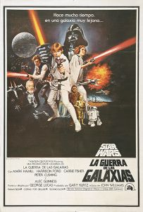 """Argentinean Star Wars Style """"C"""" Re-release One-Sheet"""