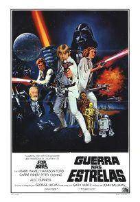 "Brazilian Star Wars Style ""C"" One-Sheet"