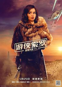 """Chinese Solo Version """"Characters"""" Qi`ra Secondary One-Sheet"""