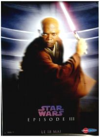 "French Revenge of the Sith Version ""Characters"" Windu Grande-Affiche"