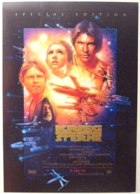"German Star Wars Special Edition Version ""B"" One-Sheet / A1 Size"