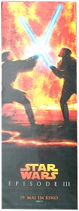 "German Revenge of the Sith Version ""Characters"" Lava Monster Banner"