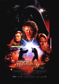 "Greek Revenge of the Sith Version ""B"" One-Sheet"