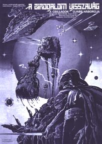 """Hungarian Empire Strikes Back Style """"A"""" Foreign Purple Monotone One-Sheet / A2 size"""