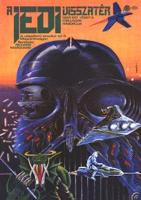 """Hungarian Return of the Jedi Style """"A"""" Foreign Full Color One-Sheet / A2 Size"""