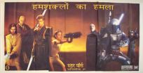 """Indian Attack of the Clones Version """"Good Guys / Bad Guys"""" Six-Sheet"""