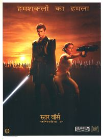 """Indian Attack of the Clones Version """"Good Guys"""" Anakin One-Sheet"""