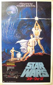 """Japanese Star Wars Style """"A"""" Foreign Billboard / B0 size"""