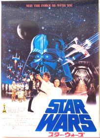 "Japanese Star Wars Style ""A"" Foreign One-Sheet / B1 size"
