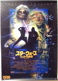 "Japanese Return of the Jedi Special Edition Version ""D"" One-Sheet / B1 size"