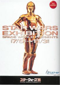 Japanese Star Wars Space World C-3PO One-Sheet / B1 size