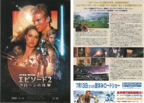 "Japanese Attack of the Clones Version ""B"" Chirashi / B5 size"