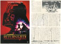 Japanese Return of the Jedi Advance Teaser Chirashi / B5 size