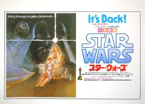 """Japanese Star Wars Style """"A"""" Re-release '82 Transit Ad / B3 size"""