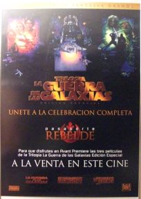 Mexican Star Wars Special Edition Premiere Poster