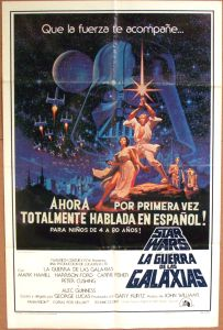 "Mexican Star Wars Style ""A"" Foreign Dubbed One-Sheet"