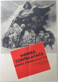 "Romanian Empire Strikes Back Style ""B"" One-Sheet"